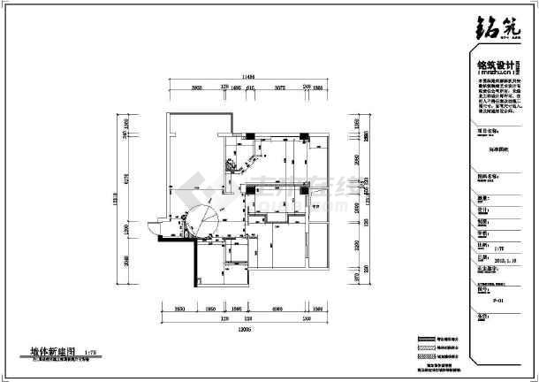本资料为:某中式风格都市后花园3室2厅1厨2卫装修设计图,内容包括