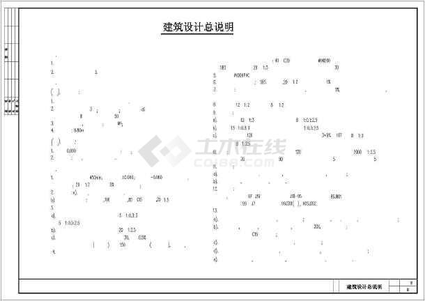 简单实用的新型电梯住宅设计CAD图纸农村a电梯天津回路图纸奥的斯图片