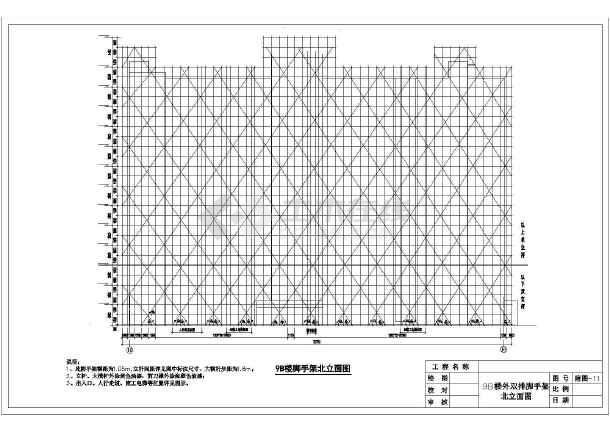 某建筑楼外双排脚手架立面cadv图纸图纸cad图纸尺寸打印修改图片