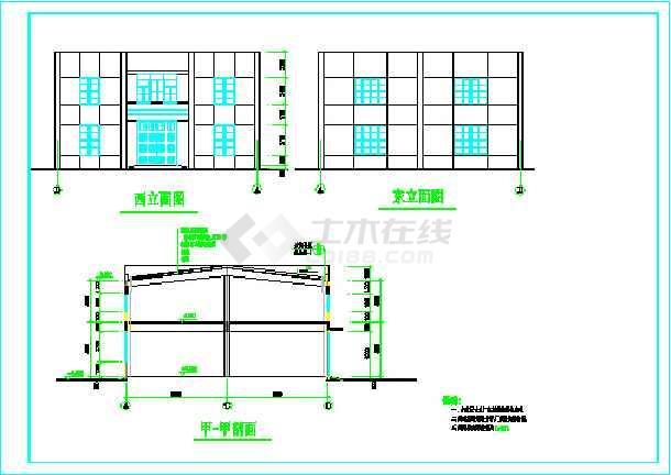 某厂房沙龙365建筑cad设计施工图纸-图1