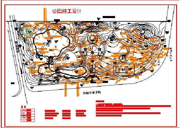 某公园沙龙365整套规划cad施工图-图1