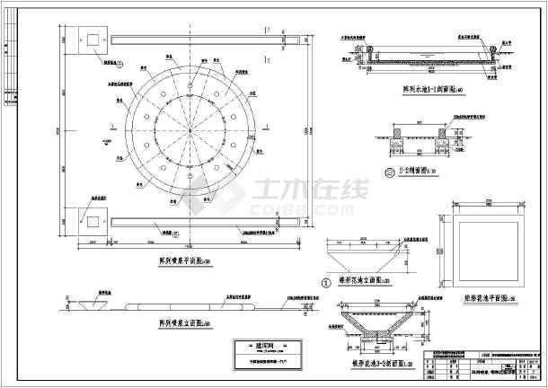 广场阵列喷泉锥形花池详细cad设计图图片1