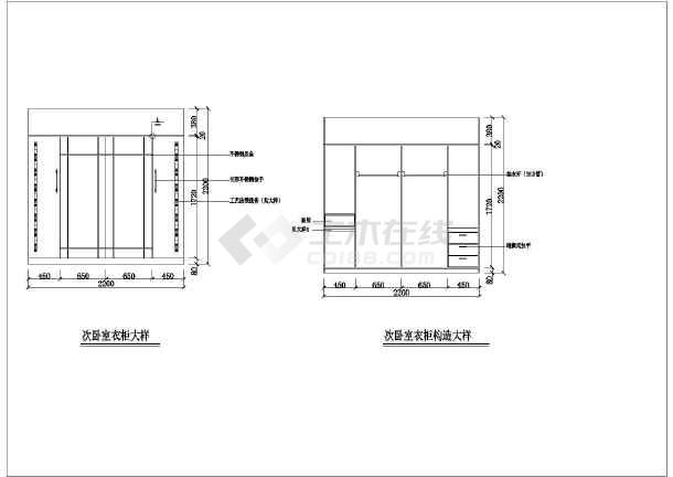 某详细家装设计cad平立面施工图完整的大样图纸-图2