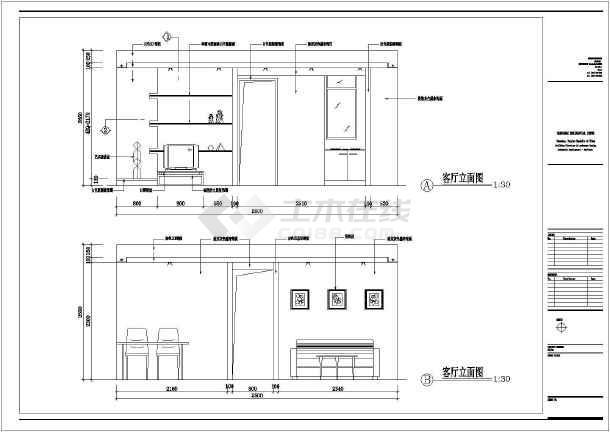 小两居室内装饰CAD方案施工图纸-图1