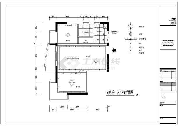 小两居室内装饰CAD方案施工图纸-图2