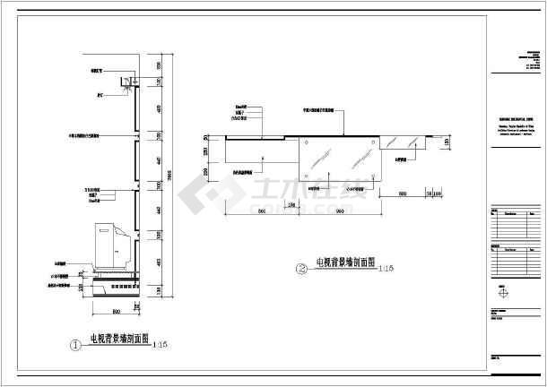 小两居室内装饰CAD方案施工图纸-图3