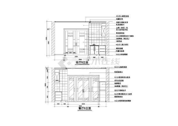 两居住宅室内的装修的完整cad平立面施工图-图3