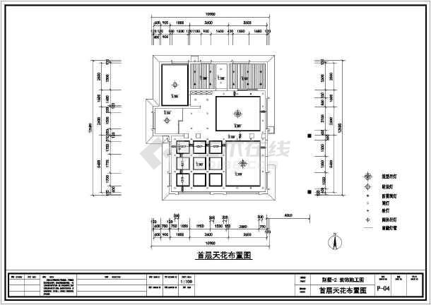 某全套地区大型楼盘别墅户型装修设计cad图纸