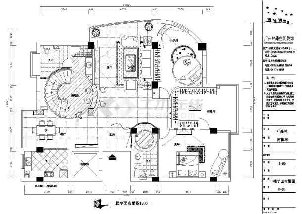某高档复式楼装修cad施工设计图图片