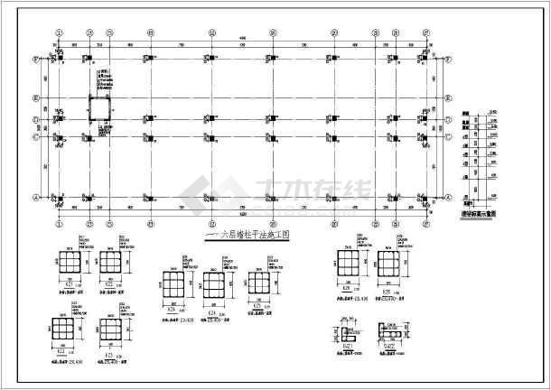某工厂倒班宿舍楼cad结构竣工设计施工图纸园观观澜湖v工厂图纸图片