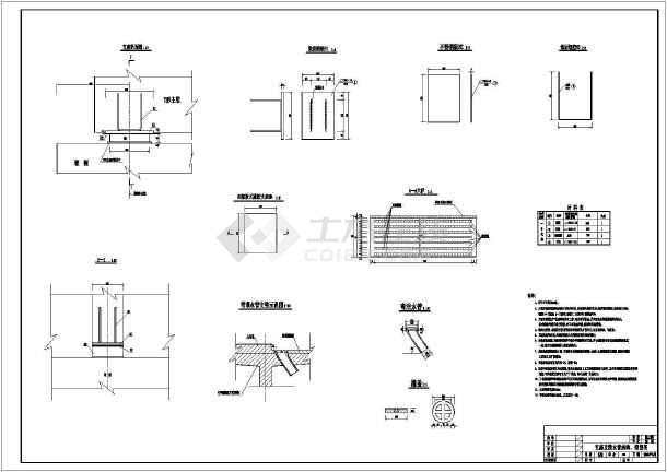 某村庄农用桥梁cad设计施工图纸-图1