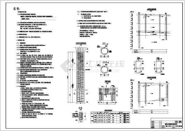 某村庄农用桥梁cad设计施工图纸-图2