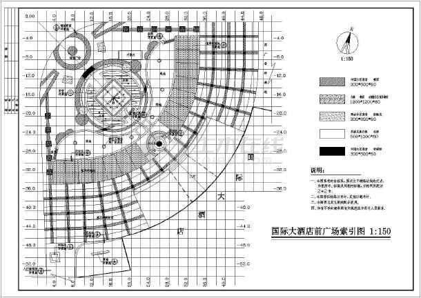 某地区大型广场全套环境施工图(共11张)-图1