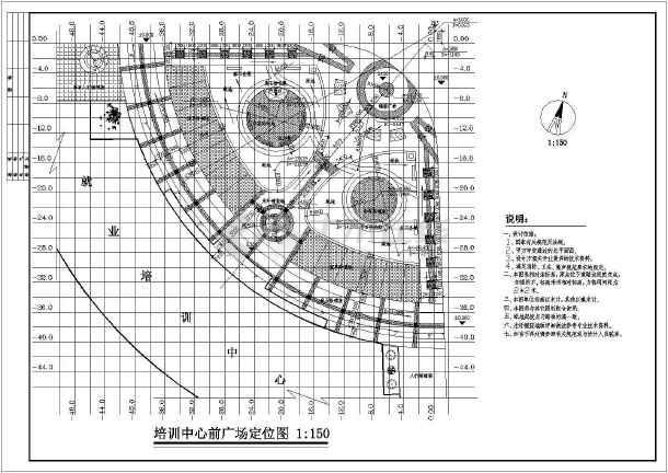 某地区大型广场全套环境施工图(共11张)-图2