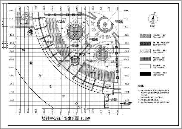 某地区大型广场全套环境施工图(共11张)-图3
