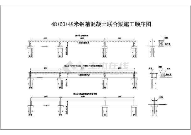 整套齐全的桥梁施工CAD方案图纸-图1