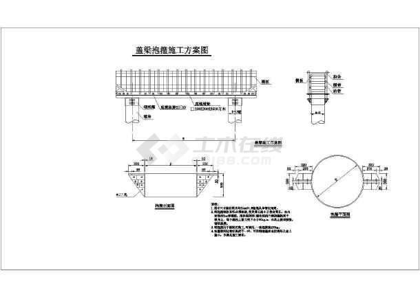 整套齐全的桥梁施工CAD方案图纸-图3