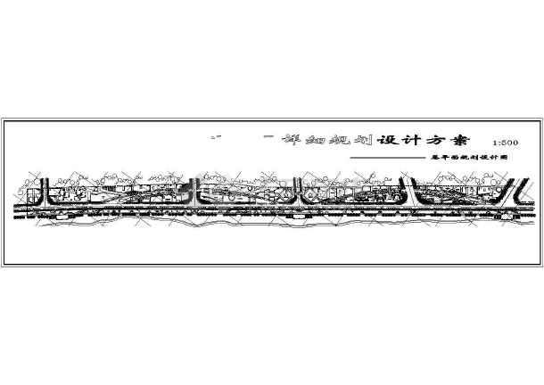 南方某市滨江大道片区cad城市规划设计图纸-图1