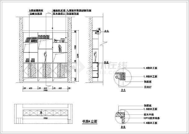 某地区标准两居室家居装饰cad整套设计施工图纸-图3