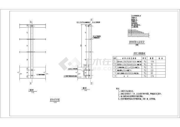 某铁路平改立工程CAD设计方案施工图纸-图1