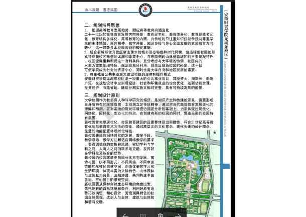 某学院龙湖东校区校园总体规划建筑设计图-图1