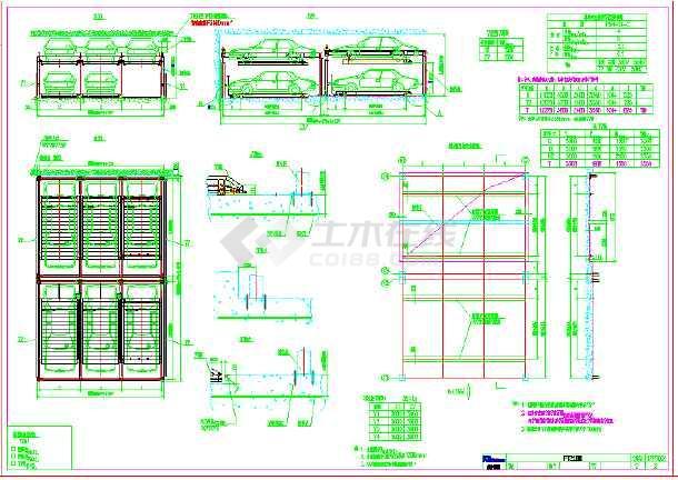 【建筑施工图】双层机械式车位建筑施工图_cad图纸
