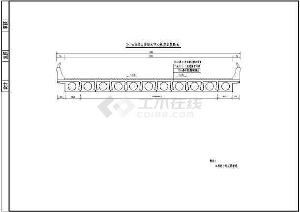 某南方大桥全套结构CAD设计施工图-图1