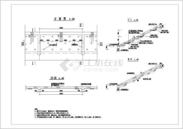 某地方砌石护坡cad设计施工图纸-图1