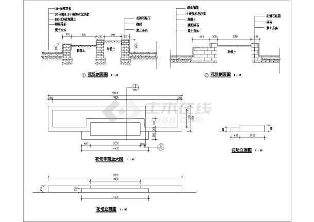 某花坛建筑小品cad设计施工图纸-图1