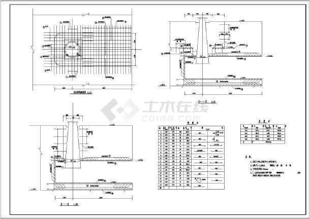 某大型水库工程整套CAD设计施工图-图2