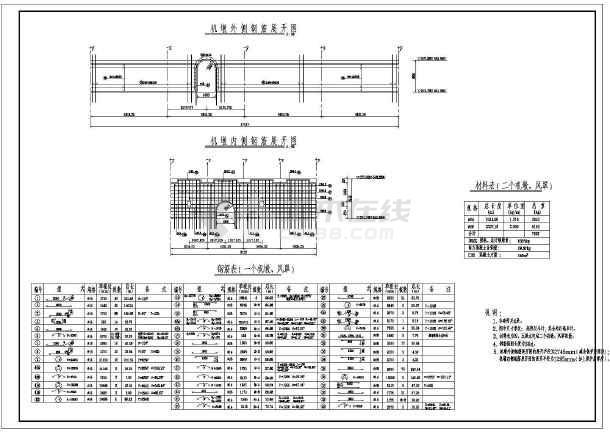 某南方水电站厂房cad设计施工全套图纸-图3