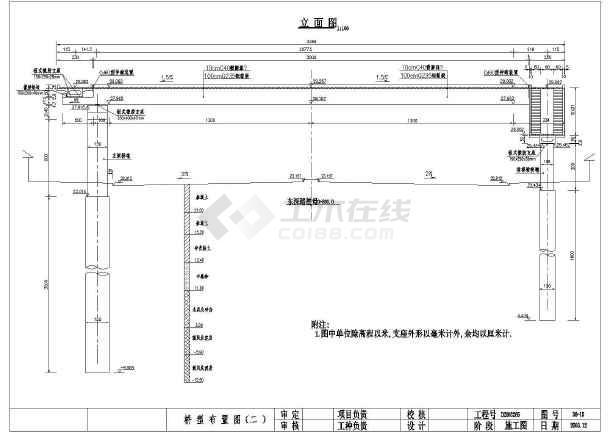 某天桥(钢箱梁)CAD设计施工图纸-图1