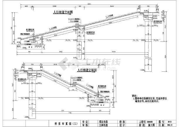 某天桥(钢箱梁)CAD设计施工图纸-图2