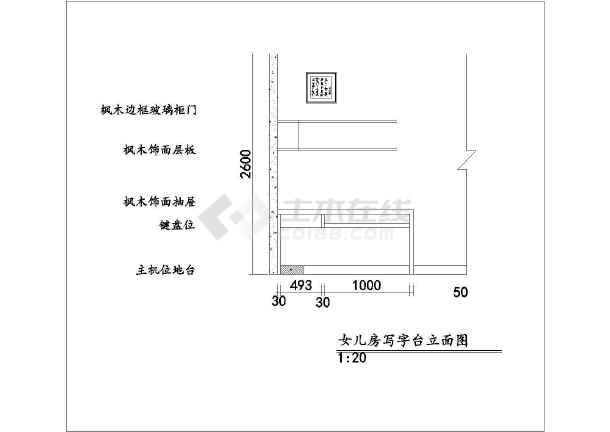 某住宅室内家装cad施工设计图纸-图1