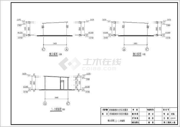 【四川】安置房建筑结构水电施工设计CAD图-图2