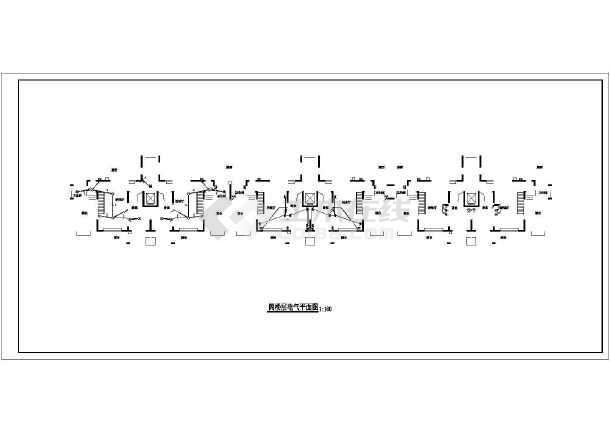 一套高层住宅楼家庭电气设计规划cad施工图-图2