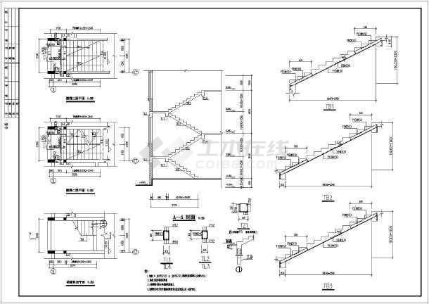 某区别墅建筑结构施工图纸(共5张)