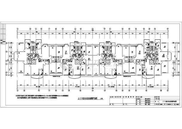 某地区高层住宅家庭电气CAD设计图-图1