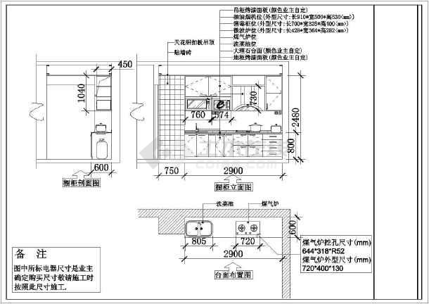 阳光精典二居家装设计cad施工图-图1