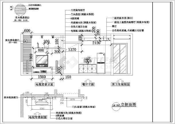 阳光精典二居家装设计cad施工图-图2