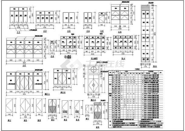 工人俱乐部建筑施工cad设计方案图纸-图2