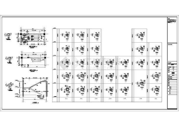 某地区阳方口办公楼建筑结构施工图-图1