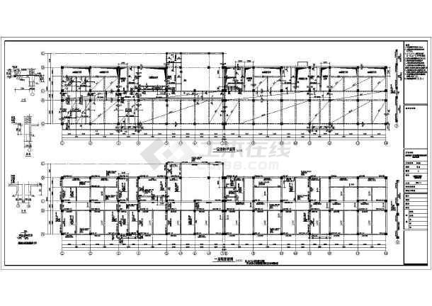 某地区阳方口办公楼建筑结构施工图-图2