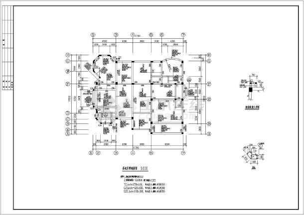 某别墅建筑结构施工图(共14张)-图1