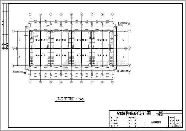 某地区小型商场建筑结构施工总套图纸-图3