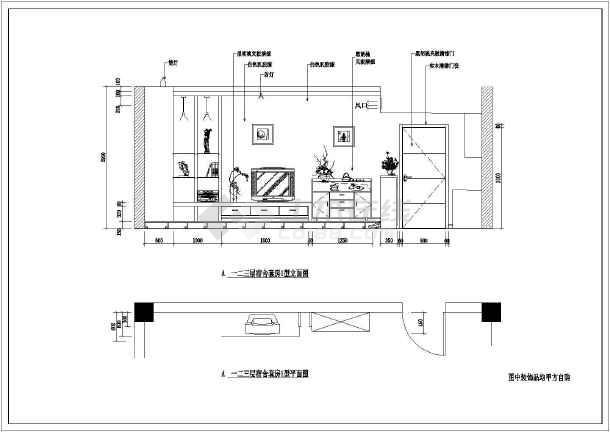 某高管宿舍室内装修CAD施工设计图-图2