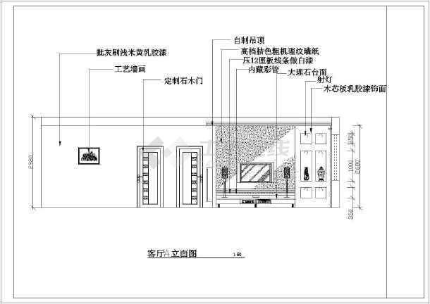 一套小户型室内家装cad设计施工方案图