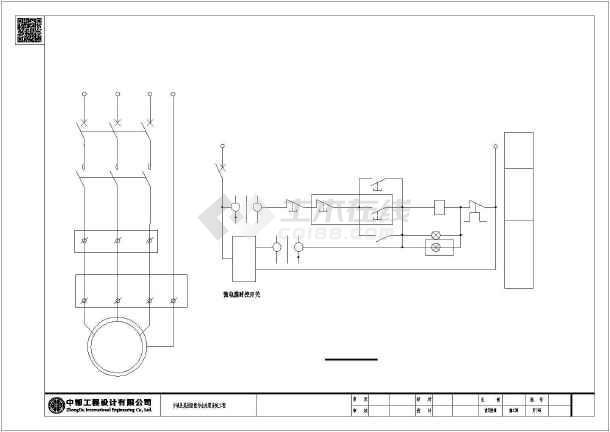 某地医院污水处理系统工程施工图纸-图2