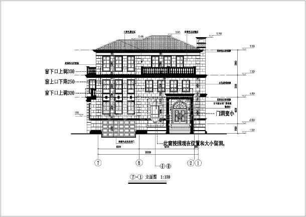 某现代风格多层建筑全套cad施工图-图2