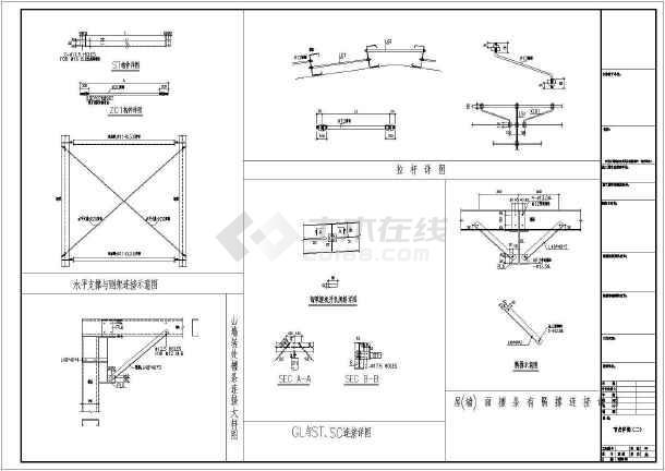 某地区住宅楼建筑结构施工总方案图-图3